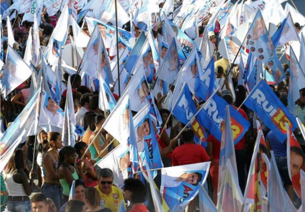 Com Fundo Eleitoral 'magro', partidos na Bahia apostam em vaquinha e doações