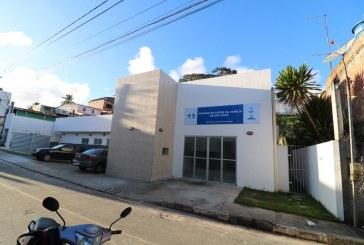 Prefeitura inaugura USF Cidade Nova, em Itinga, no dia 10